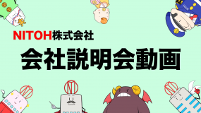 。⁺★WEB説明会動画配信スタート!!★⁺。
