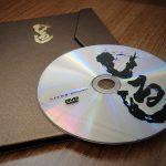 11遺言動画DVDパッケージ写真 (1) (2)