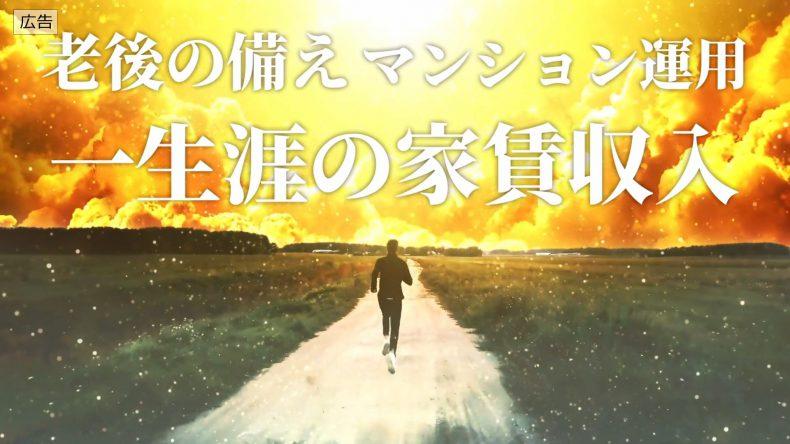 02.「人生のランナー」篇」.mp4.00_00_09_11.静止画003