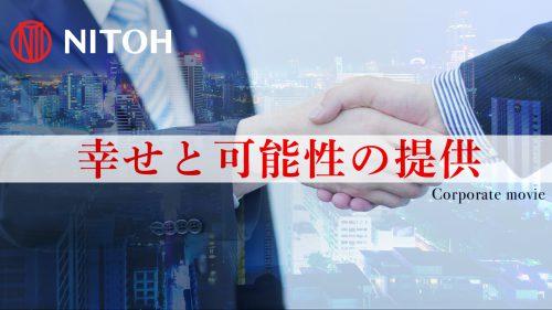 会社紹介2020_samune5_3
