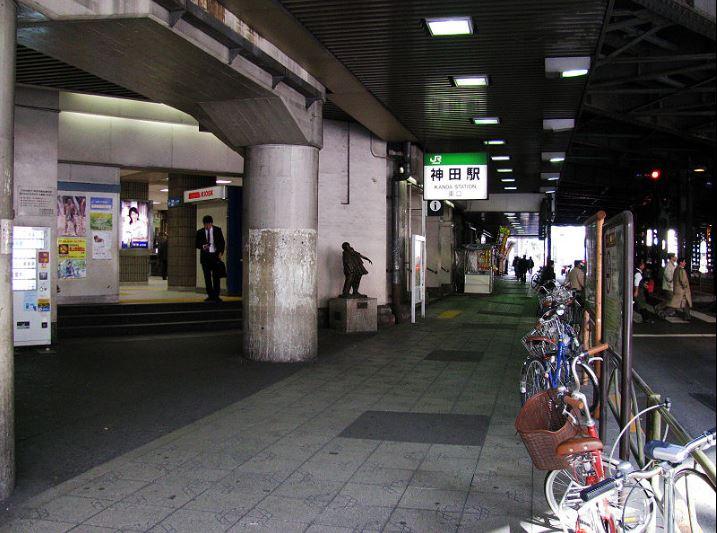 """お盆は神田でまったり(*""""▽"""")"""