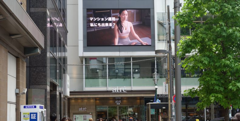 NITOH様_04_㈰