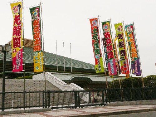 kokugikan05-500x375