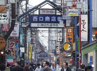 神田のシンボル 神田駅西口商店街